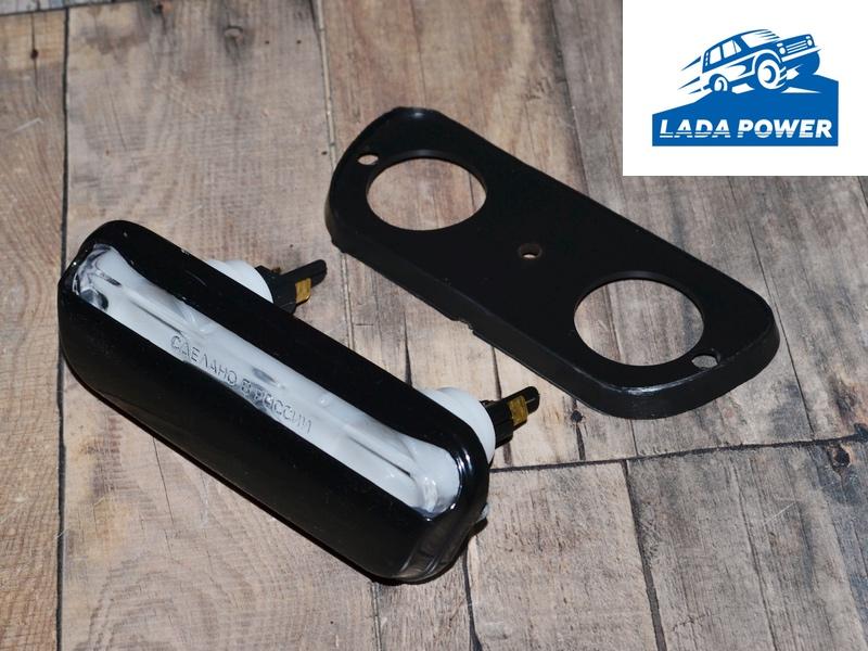 electric lada 2101 license number plate light aftermarket