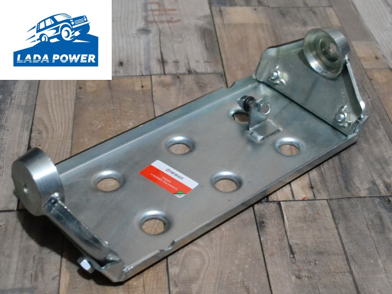 Lada Niva Transfer Case Guard