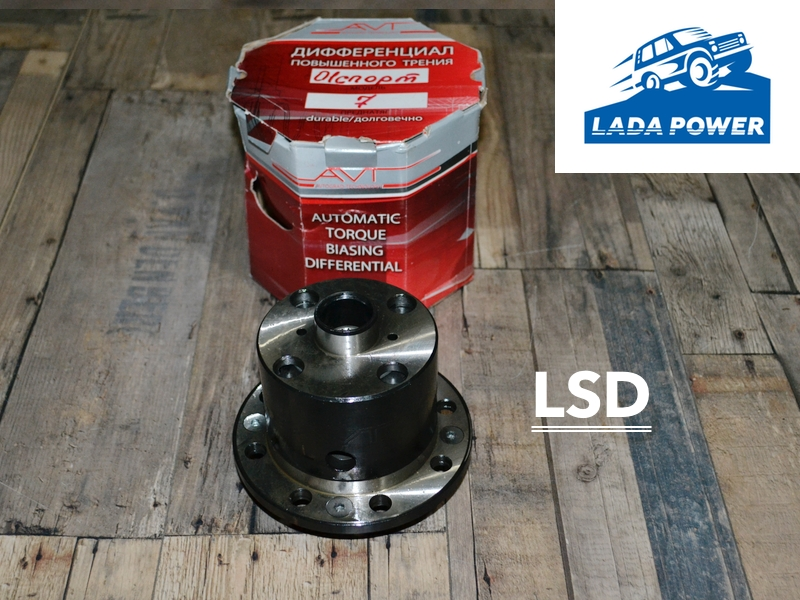 Lada Niva / 2101-2107 Limited Slip Differential LSD 22 Teeth