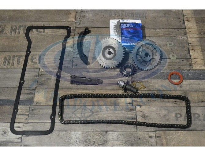Lada Niva 1600 / 2101-2107 1500cc 1600cc Engine Timing Chain Service Kit