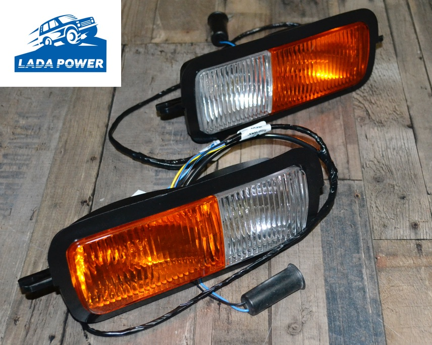 Lada Niva Front Turn Signal Assembly Set