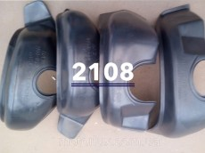 Lada Samara Splash Guard Front + Rear Kit