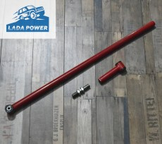 Lada Niva / 2101-2107 Adjustable Panhard Rod