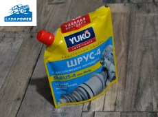 Lada Niva Samara CV Joint Grease 0.1 Kg