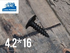 Lada Niva / 2101-2107 / Samara Splash Guard Screw 4.2*16