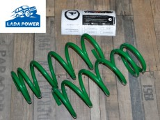 Lada 2101-2107 Rear Coil Springs Kit -70mm Lowered