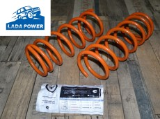 Lada 2101-2107 Rear Coil Springs Kit -50mm Lowered
