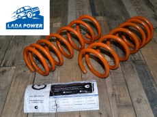 Lada 2101-2107 Front Coil Springs Kit -50mm Lowered