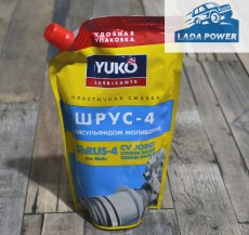 Lada CV Joint Grease 350gr