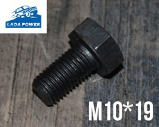 Lada Niva / 2101-2107 Crown - Differential Bolt M10*19