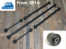 Lada Niva Longitudinal + Transverse Bar Kit For Niva From 2016 Year /// Reinforced