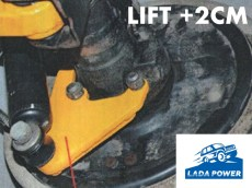 Lada Niva 21214M After 2010 Year Rear Shock Absorber Holder Bracket Lift +2cm Kit 2Pcs.