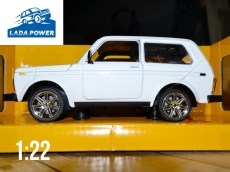 Lada Niva Toy Car 1:22 White (20cm)