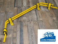 Lada 2101-2107 Anti Roll Bar Stabilizer