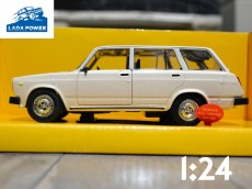 Lada 2104 Beige Toy Car 1:24 (19cm)