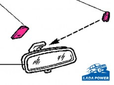 Lada Samara Interior Mirror Mounting Plate And Screw