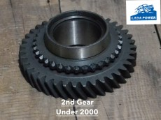 Lada Samara Up To 10.2000 Year Gearbox 2nd Gear 52mm Bearing Place