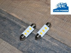 Lada Interior Lamp LED Kit C5W 12V