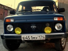 Lada Niva Fog Light Yellow OEM Round Kit With H3 Lamps in kit
