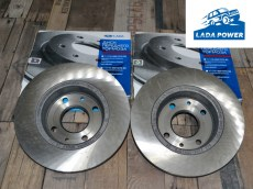 Lada Samara Brake Disc Kit 2pcs