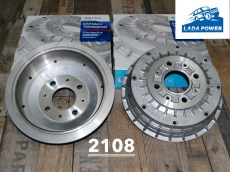 Lada Samara Rear Drum Kit 2pcs