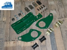 Lada Niva Front Differential Independent Support With Center Plate