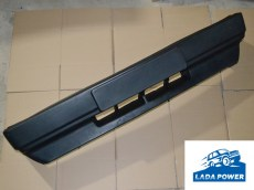 Lada Samara Front Bumper With Beam