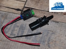 Lada Niva Samara Outer Temperature Sensor + Socket Kit