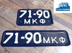 USSR License plates Website